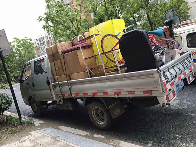广州小货车搬家拉货