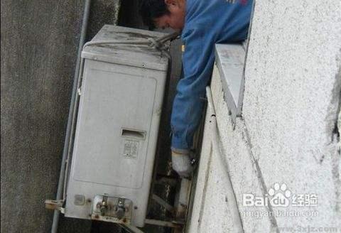 空调移机拆装