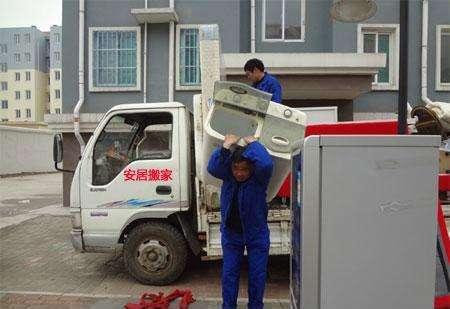 广州番禺小区居民搬家