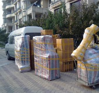 广州大众搬家
